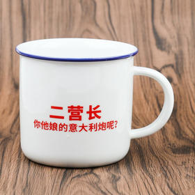 【军武特供】军事风陶瓷杯
