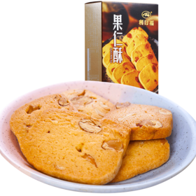 广州酒家果仁酥160g下午茶休闲零食传统糕点送礼手信