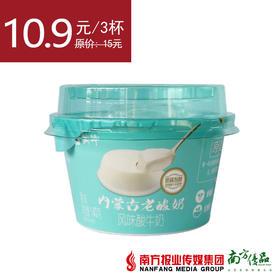 【24号提货】内蒙古老酸奶  140g*3杯