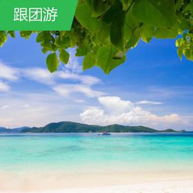 甲米恋上普吉岛双飞7日游