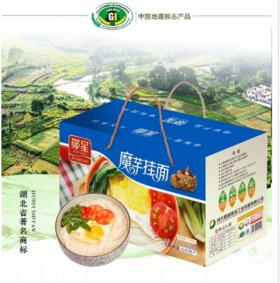 【米面粮油】魔芋面蓝色礼盒