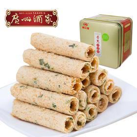 广州酒家香葱鸡蛋卷广式饼酥送礼手信下午茶零食点心