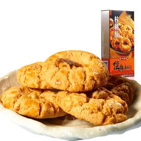 广州酒家核桃酥160g下午茶休闲零食传统糕点送礼手信