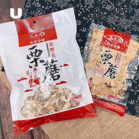 华北人参栗蘑 灰树花  肉质软嫩   蘑菇中珍品  脆如金丝 2袋 包邮(除偏远地区)