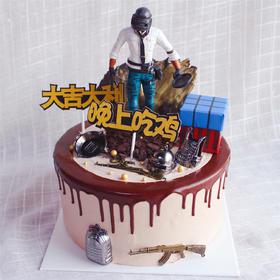 吃鸡蛋糕男版