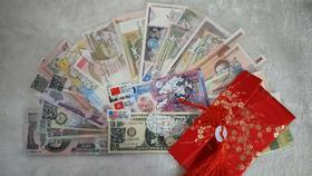 28国52张外币