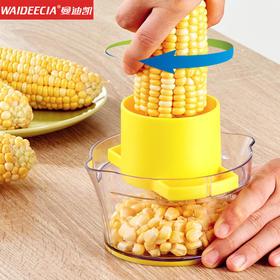 月销8000件!【轻松一旋转剥玉米粒】爱喝玉米汁,炒玉米都是很方便