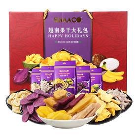 素玛哥果干100g6包年货礼盒 越南进口SUMACO芋头紫薯香蕉菠萝蜜干