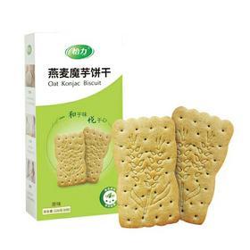 【满百包邮】燕麦魔芋饼干 低热量粗粮饼干