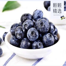 【米兰优选】智利蓝莓鲜果 进口新鲜水果
