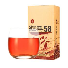 凤牌红茶 爆款 云南滇红茶特级茶经典58工夫红茶380g 新茶