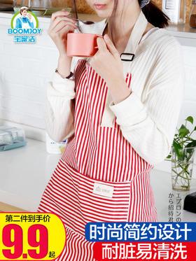 「日式简约风围裙」时尚围裙韩版 围腰设计厨房专用 高度可调两侧口袋 防水防油 3色可选