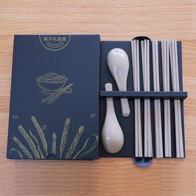 稻壳餐具套装(10双筷子、4支勺子)