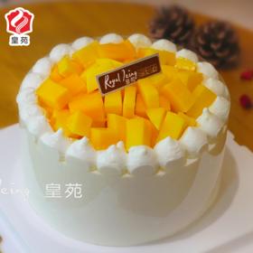 【七夕系列】爱意茫茫~淡奶蛋糕