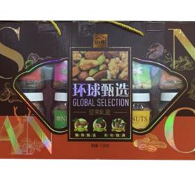 环球甄选坚果礼盒1.26KG