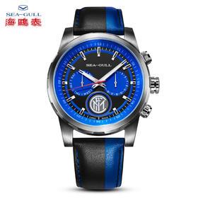 【国际米兰110周年专属纪念款】海鸥双时区自动机械手表