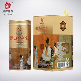 凤牌红茶 茶叶 云南滇红琥珀金针工夫红茶100g听装礼盒夜宴图系列