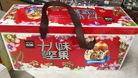 山诺十八味坚果1.45KG