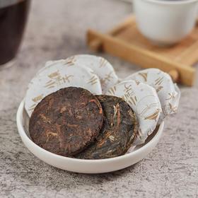 「钛空舱特惠价 | 送长辈亲人的好礼」小顺子易武贡茶 迷你普洱茶饼(生茶/熟茶)一盒20泡