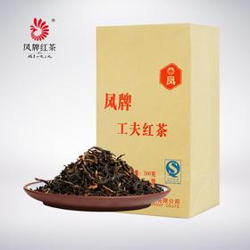 凤牌红茶 茶叶 凤牌红茶 云南凤庆滇红工夫红茶一级500g