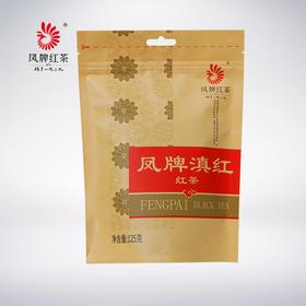 凤牌红茶 新品新茶 云南滇红凤庆滇红茶125g