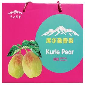库尔勒香梨 精品礼盒装 新鲜水果 送礼年货礼盒