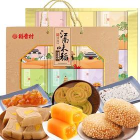 江南味稻礼盒810g