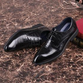 麦包包-英国Clous Krause 尊贵石纹气质潮男欧版时尚尖头系带男鞋子牛皮商务正装皮鞋婚宴鞋