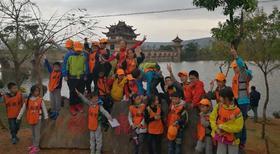 """【2月14-15日】少年""""成长记""""游学成长营--穿越千年文化之旅(建水两天一夜)"""