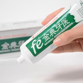 fe生物溶菌酶牙膏   复旦大学研究专利,刷完牙齿白了、口不臭了