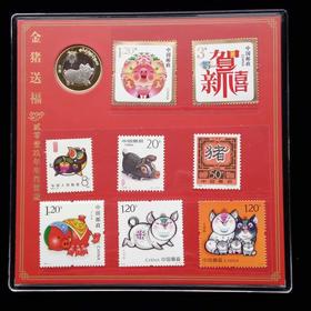金猪送福(第一轮到第四轮生肖邮票+2019猪年流通纪念币)