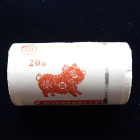 2019猪年流通纪念币单枚、整卷(20枚)