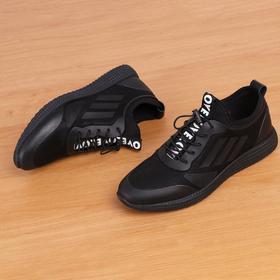 麦包包-英国Clous Krause 运动鞋休闲男透气英伦鞋子跑步百搭男鞋