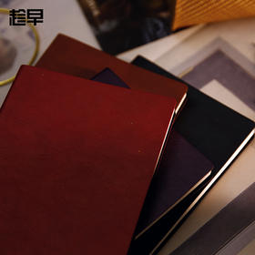 趁早高档皮面商务笔记本文具便携办公记录工作会议横格日记本子