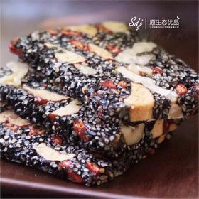 食当记  营养糕 ( 真材实料、营养丰富)普通版/加料特定版 同步供应