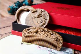 周广胜绿檀木梳子檀香发簪镜子套装送丈母娘婆婆礼盒装礼品 | 基础商品