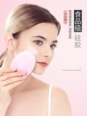 金稻洁面仪KD303 温和亲肤净透嫩肌 无线感应充电