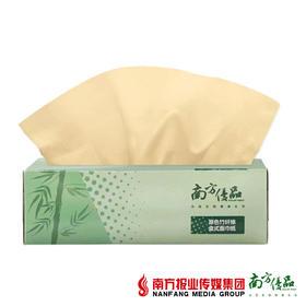 【柔韧耐用】南方优品 竹纤维 盒装纸巾 5盒/提