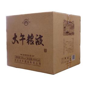 大午粮液 特惠价 54度浓香型白酒 500ml 4瓶整箱*3