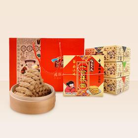 优选丨 河北特产酥糖 纯手工制作 酥而不散 脆而不折 糖果礼盒 200g*4盒 包邮