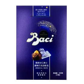 芭绮榛仁夹心盒装原味巧克力14粒装