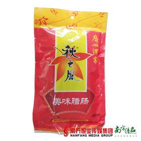 【次日提货】【6/18到期】广州酒家美味腊肠 400g/袋