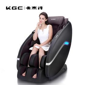 KGC/卡杰诗 暮光 智能多功能全自动豪华按摩椅