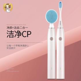 金稻电动牙刷KD336A 成人家用 刷牙洁面二合一