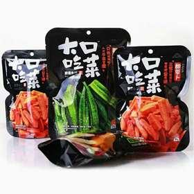 大口吃菜胡萝卜