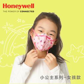 「儿童/成人」萌爆了!美国Honeywell霍尼韦尔防雾霾儿童口罩(5片装)、小萌宠口罩(3片装)超萌!适合4-8岁孩子!过滤效率高达98%!呼吸不憋闷、完美贴合脸型!还有成人口罩!