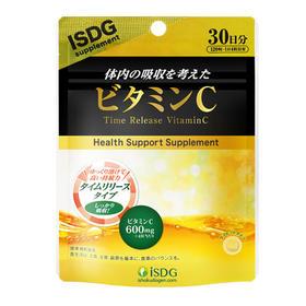 [品牌直发]【持续吸收 美白肌肤 增强免疫】日本ISDG持续吸收性VC120粒/袋(iSDG)