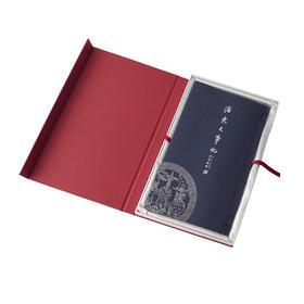 浦东大事记邮册-生肖邮册1990-2011