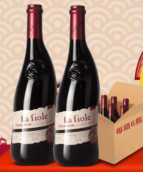 法国芙华隆河(歪脖子)红葡萄酒 /6支