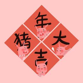 【2/23 上海】红樽坊14年经典课程 · 初级品酒课